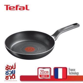 Tefal กระทะแบน 20 ซม. รุ่น Super Cook B1430214 กะทะแพนเค้ก
