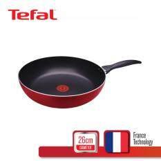 Tefal กระทะแบน 26 ซม. รุ่น Easy Cook B1720514