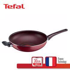 Tefal กระทะก้นลึก 30 ซม. รุ่น Pleasure D5022512