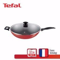 Tefal กระทะก้นลึก 32 ซม. รุ่น Easy Cook พร้อมฝาแก้ว B1729414