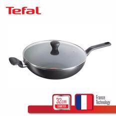Tefal กระทะก้นลึก 32 ซม. รุ่น Super Cook + ฝาแก้ว (1 หูสั้น/1 ด้ามยาว), B1439614