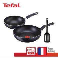 Tefal เซต Super Cook ประกอบด้วย กระทะก้นลึก 26 ซม. + กระทะก้นลึก16 ซม. + ตะหลิวทีฟาล์ว