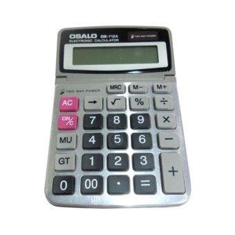 ขอเสนอ Telecorsa OSALO เครื่องคิดเลข หน้าจอ 12หลัก รุ่น OS-712A