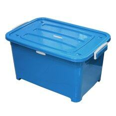 Tesco เทสโก้ กล่องคอนเทนเนอร์ 50 ลิตร #S-55 A - สีน้ำเงิน