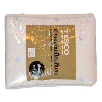 Tesco ผ้ารองกันเปิ้อนที่นอนขาด 6 ฟุต(สีขาว)