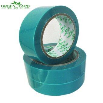 TPS Green Tape บลูเทป PET ขนาด 2 นิ้ว ยาว 50 เมตร แพ็ค 3 ม้วน