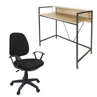 U-RO DECOR ชุดโต๊ะทำงานอเนกประสงค์ รุ่น LINCOIN(สีโอ้คธรรมชาติ/น้ำตาลเข้ม) + เก้าอี้สำนักงาน รุ่น PARMA-L (สีดำ)