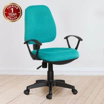 รีวิวพันทิป U-RO DECOR เก้าอี้สำนักงาน รุ่น PARMA-L (สีเขียว)