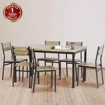 U-RO DÉCOR ชุดโต๊ะรับประทานอาหาร รุ่น SALON (ซาลอน)โต๊ะ 1+เก้าอี้ 6 สีโอ๊ค/ขาสีน้ำตาล