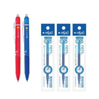 อยากขาย ปากกา UD Erasable ปากกาลบได้ เจล 0.5 - สีน้ำเงินเข้ม/แดง +ไส้ปากกาลบได้ - สีน้ำเงินเข้ม 3 ชิ้น