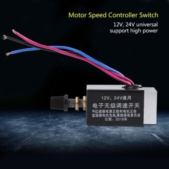 Harga Universal DC 12V/24V Motor Speed Controller Switch For Car TruckFan Heater Control - intl