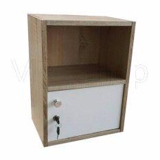 VP_Shop ตู้เอนกประสงค์ รุ่น Locker box(1Door)