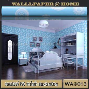Harga WALLPAPER@HOME ������������������������������������������������������45cmX10M(4.5���������.)