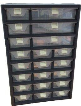 Well Ware ตู้เก็บของอเนกประสงค์ รุ่น 8A3522 (Grey)