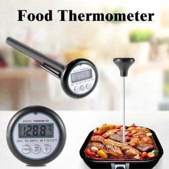 XCSOURCE Digital Probe BBQ Thermometer Cooking Kitchen Instant ReadTemperature BI549 - intl