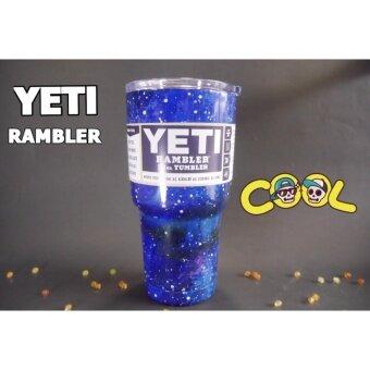 แก้ว yeti 30 oz. (ลายกาแลคซี่สีน้ำเงิน)YETI Rambler Tumbler แก้วเยติ แก้วน้ำเก็บอุณหภูมิ YETI แก้วเก็บร้อน แก้วเก็บความเย็น