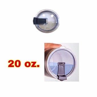 ฝาปิดแก้ว YETI Rambler ป้องกันน้ำรั่วไหล 20 oz.