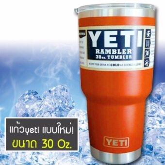 YETI Rambler Tumbler แก้วเยติ แก้วน้ำเก็บอุณหภูมิ YETI แก้วเก็บร้อน แก้วเก็บความเย็น แก้วกาแฟ แก้วเบียร์ ขนาด 30 ออนซ์ (สีส้มขอบเลส แถมฟรี หลอดสแตนเลส 1 อัน)