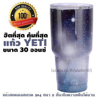 YETI Rambler Tumbler แก้วเยติ แก้วน้ำเก็บอุณหภูมิ YETI แก้วเก็บร้อน แก้วเก็บความเย็น แก้วกาแฟ แก้วเบียร์ ขนาด 30 ออนซ์ (กาแล็กซี่ สีกรมท่า)