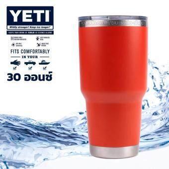 YETI Rambler Tumbler แก้วน้ำเก็บอุณหภูมิ YETI แก้วเก็บร้อน แก้วเก็บความเย็น แก้วกาแฟ แก้วเบียร์ ขนาด 30 ออนซ์ (สีส้มขอบเงิน)