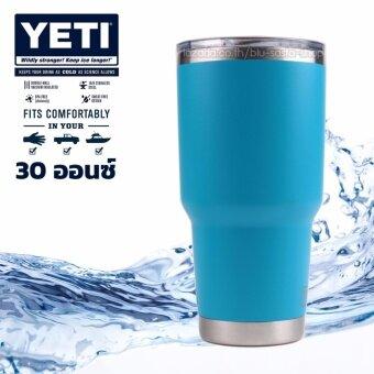 YETI Rambler Tumbler แก้วน้ำเก็บอุณหภูมิ YETI แก้วเก็บร้อน แก้วเก็บความเย็น แก้วกาแฟ แก้วเบียร์ ขนาด 30 ออนซ์ (สีฟ้าขอบเงิน)