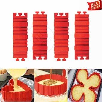 YHL Silicone Cake Mold DIY แม่พิมพ์ซิลิโคน แม่พิมพ์ทำเค้ก แม่พิมพ์ขึ้นรูปเค้ก ขนม และ ขึ้นรูปได้อีกหลากหลายแบบ (4ชิ้น/เซ็ต)