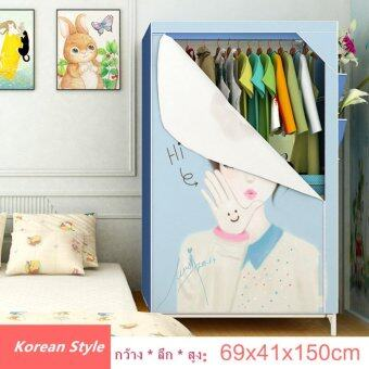 Yifun Wardrobe Single Block with Triangle Waterproof Cover-3D pattern(Korean style)