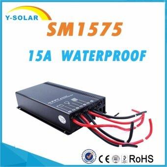 YSMART 15A MPPT แผงควบคุมพลังงานแสงอาทิตย์แผงควบคุม 12 โวลต์ 24 โวลต์ 5 ขั้นตอนเวลา ปรับตัวควบคุมพลังงานแสงอาทิตย์ IP67
