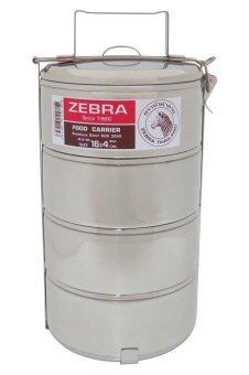 Zebra ปิ่นโตสเตนเลส 4 ชั้น ขนาด 16 ซม. ตราหัวม้าลาย - สีเงิน