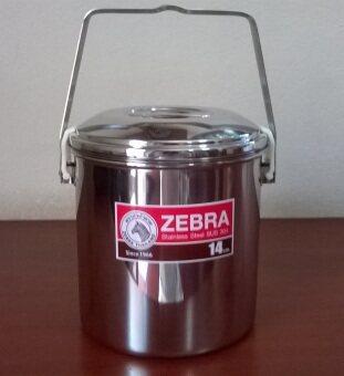 Zebra หม้อหิ้ว Auto lock พร้อมชั้นแยกภายใน 14 ซม.