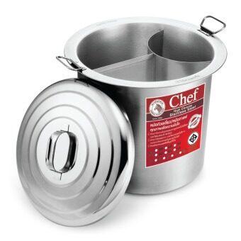ZEBRA หม้อก๋วยเตี๋ยว Chef 45x3 โค้ง 272453 (Silver)