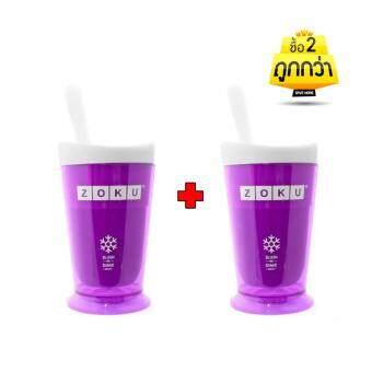 ซื้อสองถูกกว่า!! zoku แก้วทำเสลอปี้ และ มิลค์เชค ความจุ 8 ออนซ์ รุ่น Zoku99 (2ชิ้น)