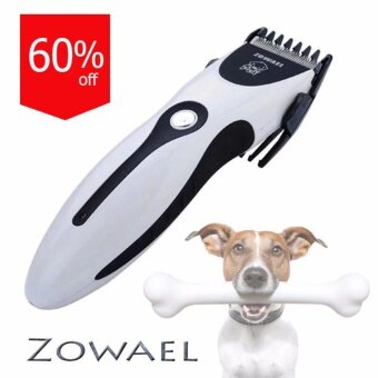 Zowael ปัตตาเลี่ยนตัดขนสุนัขไร้สาย - White