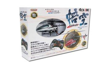 Wisher Toys Helicopter 4CH - White