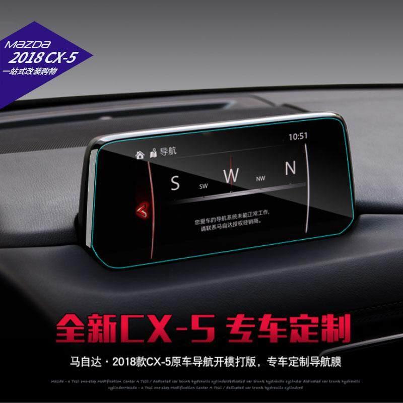 ... Cocok untuk generasi kedua Mazda CX-5 hd/definisi tinggi Kaca pelindung layar HP ...