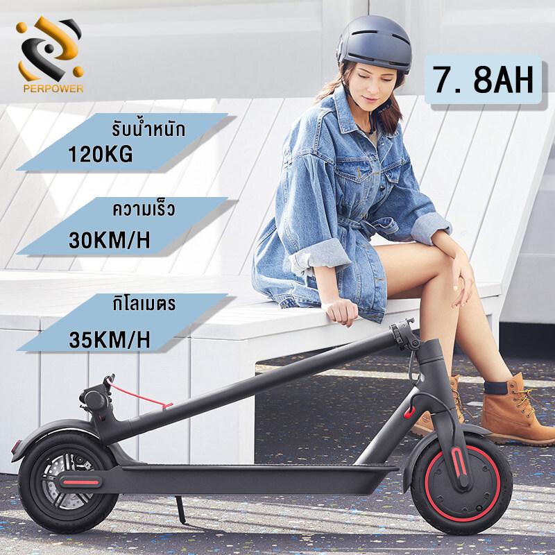 สกูตเตอร์ไฟฟ้า สกู๊ตเตอร์ Electric Scooter สกูตเตอร์อัจฉริยะ จอLED พับเก็บได้ รับน้ำหนักได้ถึง120KG จุแบต4.4A/7.8AH รุ่นเทียบเคียง Xiaomi M365 ความเร็ว30กม