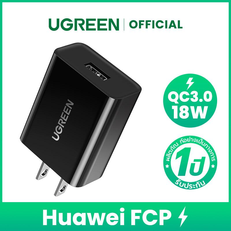 UGREEN หัวชาร์จเร็ว QC3.0 USB ขนาด 18W ขาปลั๊กแบบ US สำหรับ Chuwi Hi10 X/oppo a5s/VIVO/redmi note 9s/Realme/iPhone 11/SAMSUNG S20+/A70/A50/Huawei P40