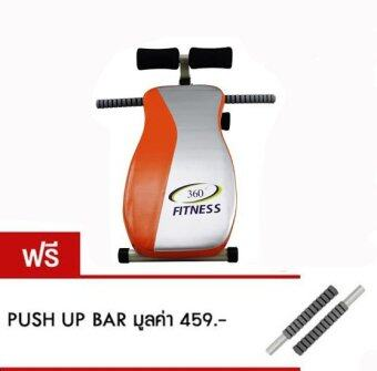 360 Ongsa Fitness เบาะนั่งซิทอัพ 3 in 1 รุ่น AND-618(สีส้ม/เทา) ฟรี Push Up Bar