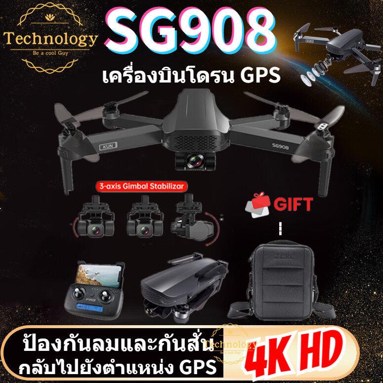Drone & Battery?ZLL SG908 ?5G WIFI FPV GPS พร้อม 4K HD กล้อง สามแกน Gimbal บินนาน 28นาที มอเตอร์? Brushless โดรน RTF