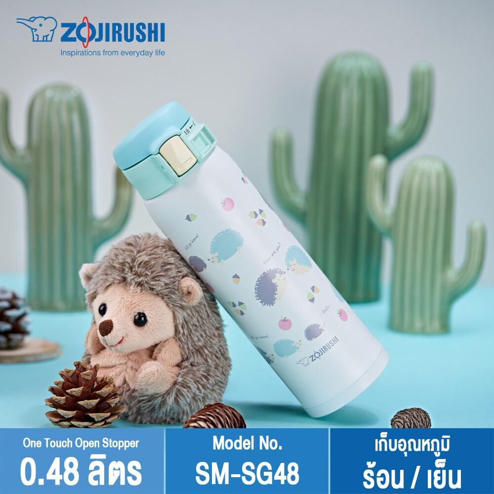 Zojirushi Mugs/ กระติกน้ำสูญญากาศเก็บความร้อน/เย็น 0.48 ลิตร รุ่น SM-SG48 GK