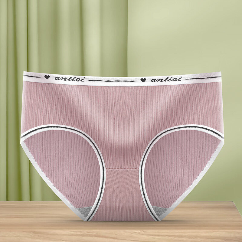 Shining Glamour New# กางเกงในหญิงเอวต่ำ เอวยางอย่างดีตกแต่งปักลายน่ารัก สไตล์ไม่ซ้ำเดิม ราคาถูกที่สุดในโลก มี 8 สีให้เลือก #A004