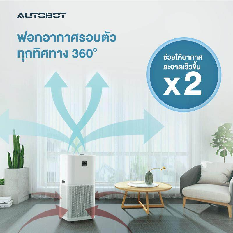 smart-ap-05.png