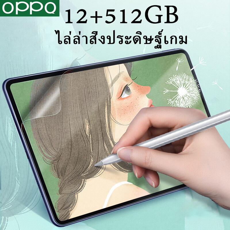 OPPO Tablet แท็บเล็ตถูกๆ เล่นเกมส์ เรียนออนไลน์ 10core กล้องชัด แท็บเล็ต แรม12G รอม512G 5G Dual-band Wi-Fi แท็บเล็ตราคาถูกรุ่นล่าสุด Full HD Android9.0 6000mah แท็บเล็ตราคาถูกๆ ไอเเพ็ด แท็บเล็ต