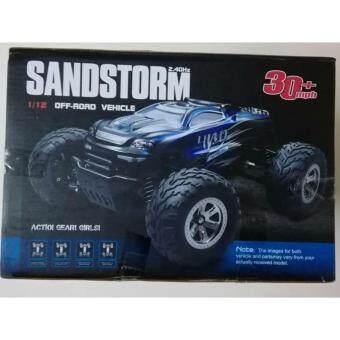 รถบังคับบิ๊กฟุต 1/12 4WD SANDSTORM ระบบไฟฟ้า ความเร็ว 30ไมล์/ชั่วโมง RTR