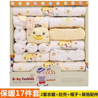 17pcs/set newborn girl clothes 0-6 months long sleeve cotton new born baby boy clothing gift sets suit spring autumn infant clothing - intl