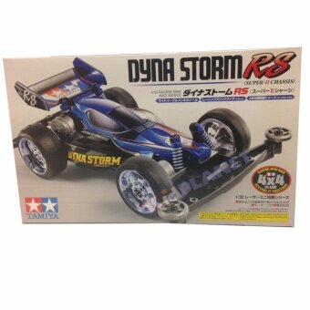 18079 Dyna Storm RS (Super-II Chassis)
