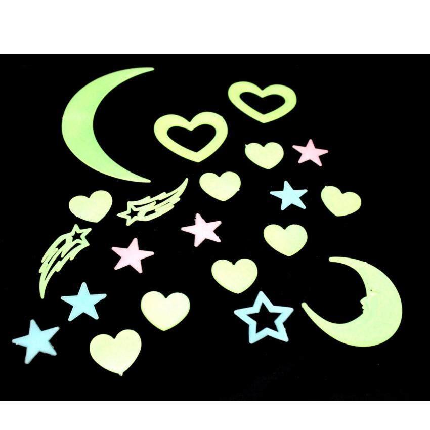 ดาวเรืองแสงสำหรับเด็ก เซ็ตจันทร์แห่งรัก 21ชิ้น
