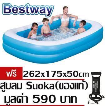สระว่ายน้ำ 2.6 เมตร สีฟ้า ขายดีอันดับ 1 ในไทย Bestway (ของแท้)