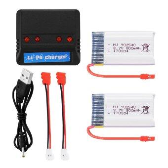 2pcs 800mAh 3.7V Lipo Battery+4in1 USB Charger w/ Cable for SymaX5HW X5HC