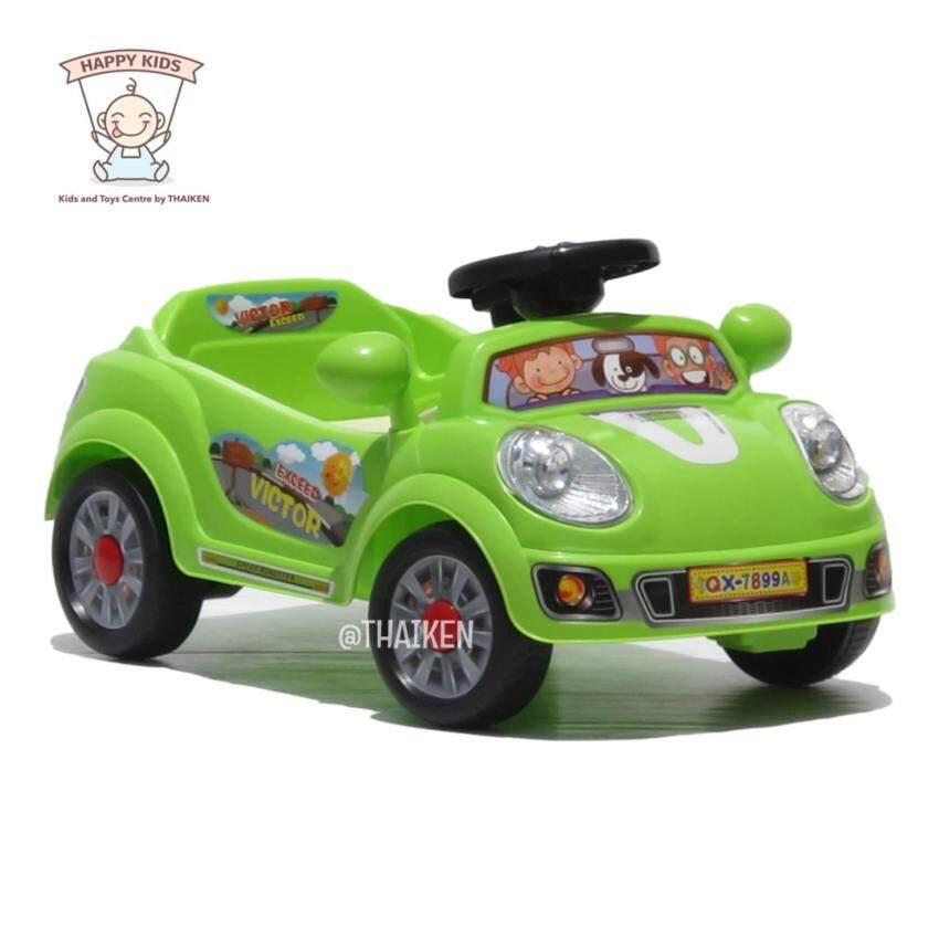 รถเด็กไฟฟ้า รุ่น ซีรีย์ 3 (สีเขียว)